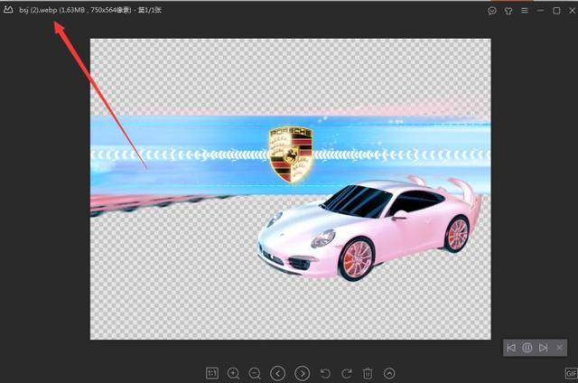 网页不显示图片,Webp图片怎么打开?如何转成JPG图片?