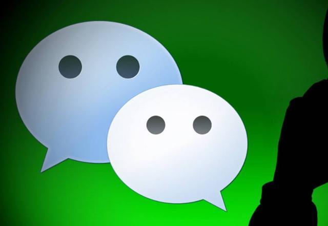 微信消息恢复,微信好友删除怎么找回?学会这4招,悄悄加回来