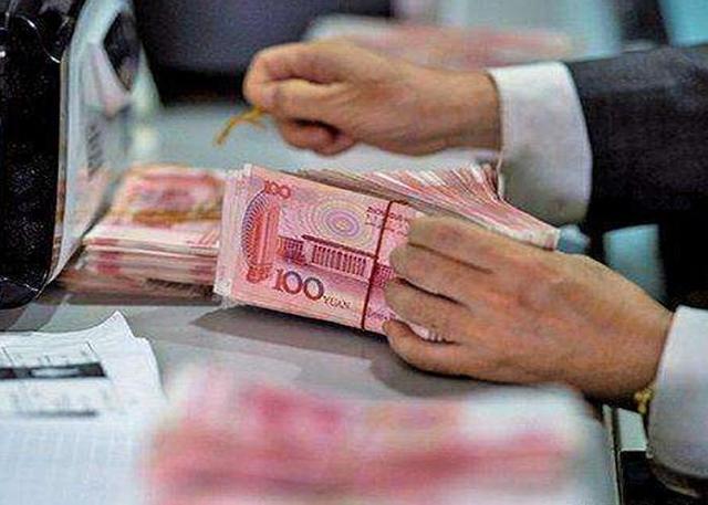 银行经理透露:2021年将是最穷的一年,好好珍惜手里的现金