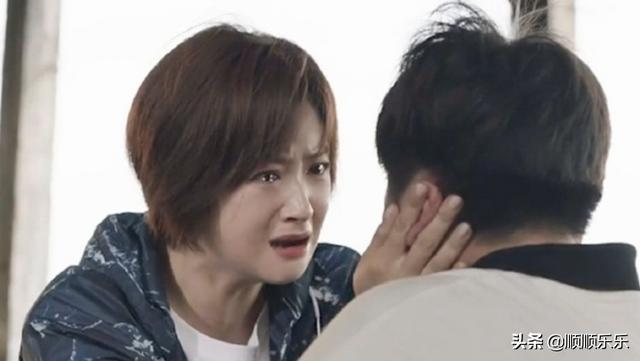 《小舍得》蒋欣演技爆发力真的绝了,子悠被田雨岚逼抑郁了 全球新闻风头榜 第1张
