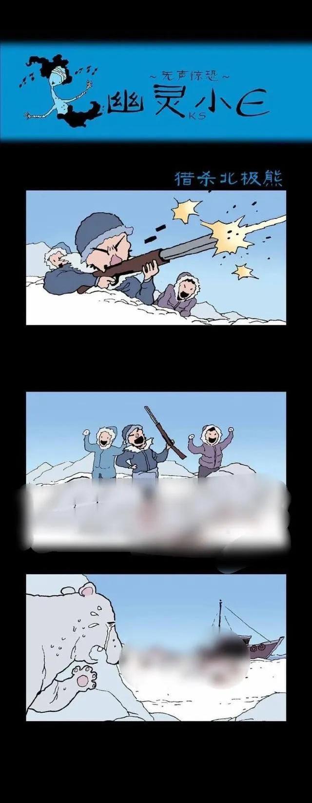 漫画恐怖,无声恐怖人性漫画《猎杀》,可恶的偷猎者