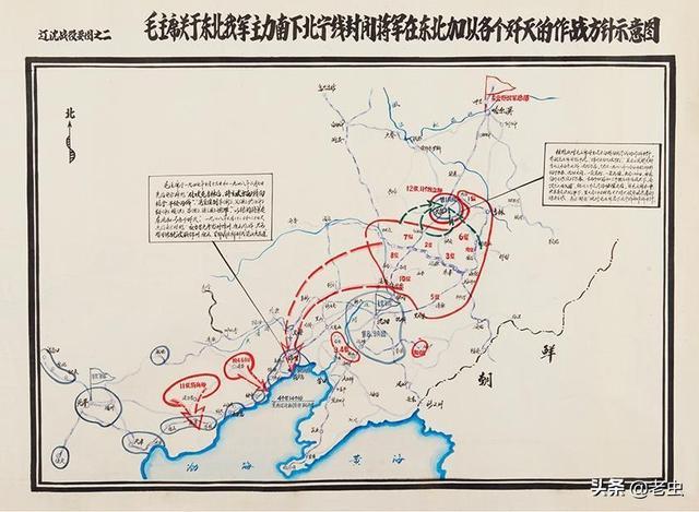 辽沈战役简介,毛泽东一句话让林彪不再犹豫,立刻南下锦州,打响了辽沈战役