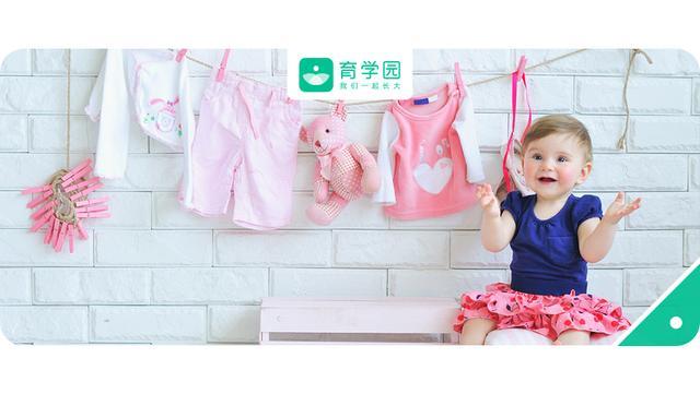 婴儿衣服,宝宝衣服怎么洗?能和大人的一起洗吗?
