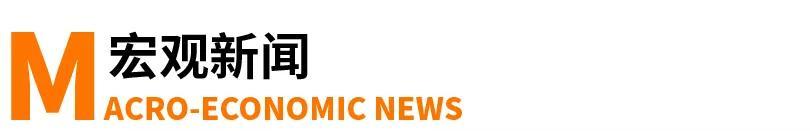 """北京市控烟协会回复""""电子蒸汽烟参考烟草管理方法"""":提议不列入"""