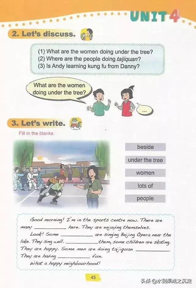 鲁科版(五四制)五年级英语下册第四单元