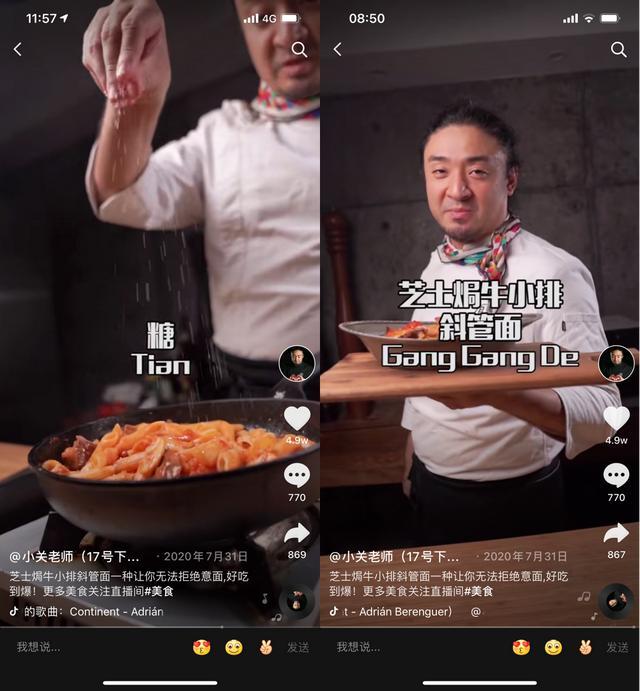 美食烹饪家,40岁大叔帮人选牛排年售1亿元,数十万粉丝在他直播间吞口水
