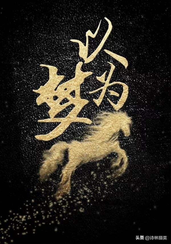梦的短句,以梦为马,不负韶华。飞花令——梦(2)