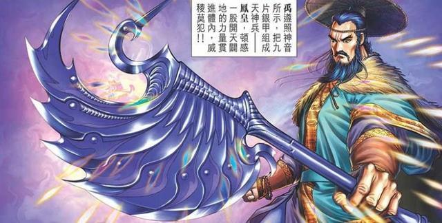 神兵玄奇漫画,《神兵玄奇》功能性最强的神兵,凤舞难以比拟,神农尺甘拜下风