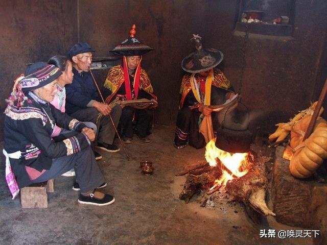 彝族的节日,