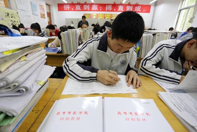 射阳县实验初中2021 年春学期期末考试八年级地理试卷