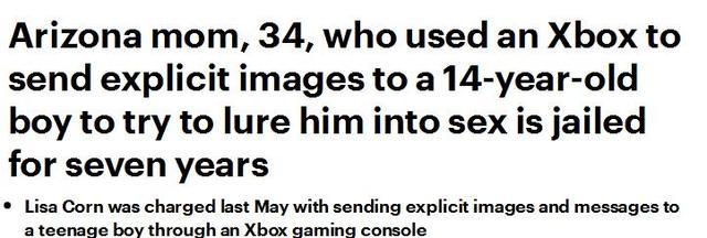 美国母亲用女儿游戏机发裸照引诱14岁少年,被其父发现后被判7年 全球新闻风头榜 第1张