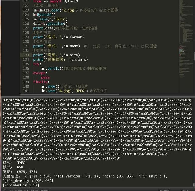 网页不显示图片,深入剖析Python最强大图片处理模块——Pillow