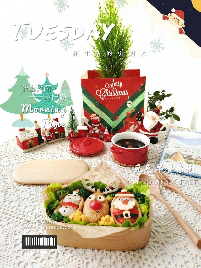 寿司醋的做法,圣诞三剑客饭团(附寿司醋配比)