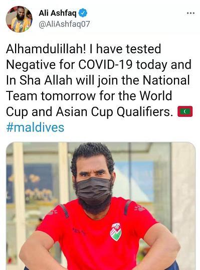 神奇康复?马尔代夫队长进入40强赛名单,全队曾因他感染无法来华 全球新闻风头榜 第2张