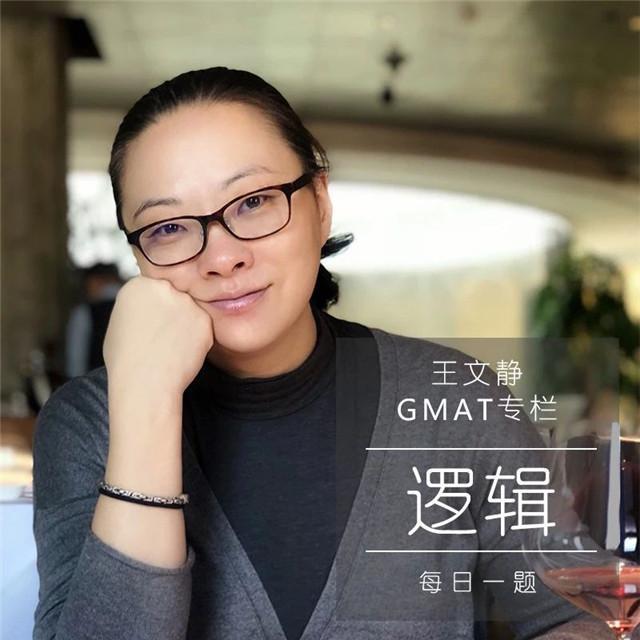 GMAT每日一题 15