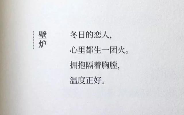 """关于冬天的句子短句,「合集」12月第一天,让这100句冬天""""文案""""治愈你"""