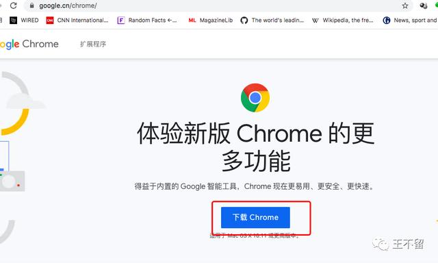谷歌网页,无需插件,巧用Chrome浏览器实现对整个网页的高清截屏