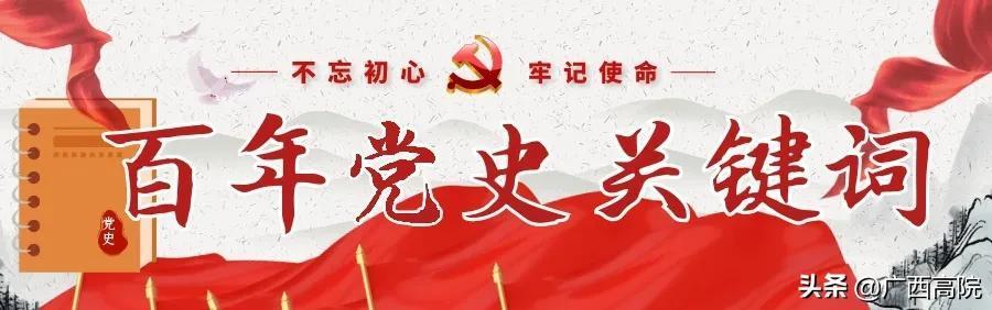 """一国两制的意义,百年党史关键词⑧丨""""一国两制"""""""
