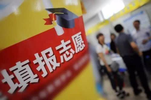 西安学校排名,陕西36所大学排名,可分为7个档次,适合不同分数段考生报考