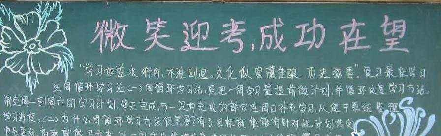 然的成语,七年级语文期中考试复习秘籍(三)