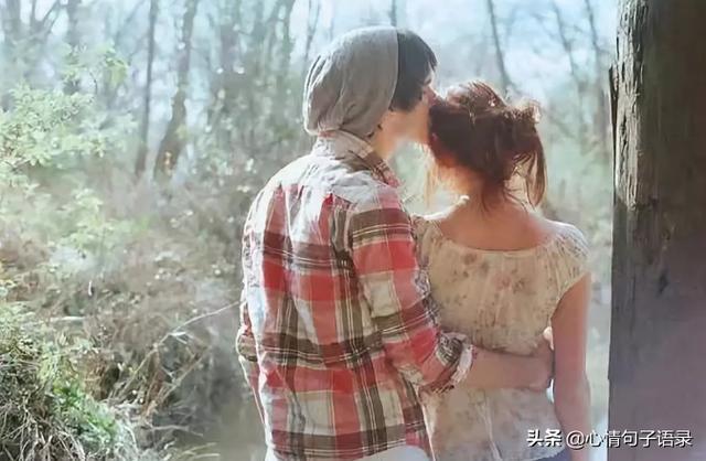 情书短句,世界上最浪漫的情书,简短而深情,感动得热泪盈眶