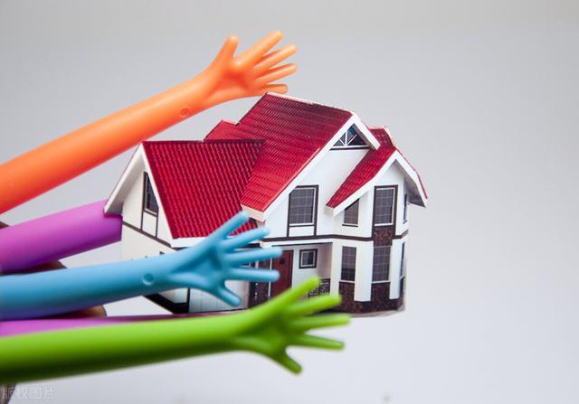 """住房贷款销售市场要""""刮风?4大行一纸定音,不可以贷款买房子"""