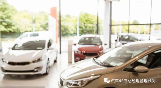 4S营销,4S店营销管理案例——怎样卖好某款车:推动成交