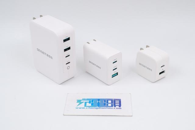 2a充电器,斯泰克推出130W 2C2A氮化镓充电器,可同时充两台笔记本
