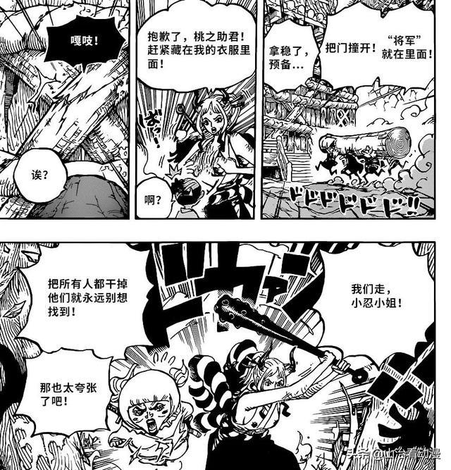 邪恶漫画海贼王,海贼王1006话:桃之助藏在大和腰上,表情邪恶,加洛特被打趴