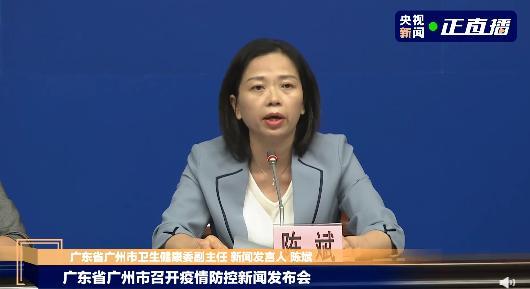 广州第二轮核酸已发现阳性16例,钟南山:加大核酸检测筛查力度 全球新闻风头榜 第1张