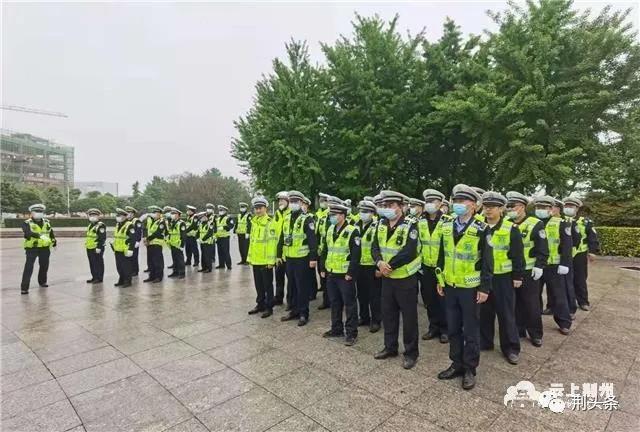 荆州市派出所交通管理局开展公安民警治理行动