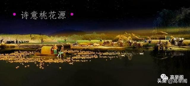 描写竹的诗,桃花源书诗 || 楚天之云《竹》