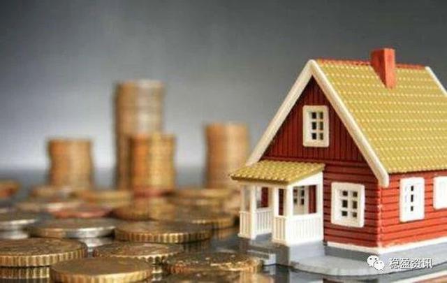 房地产投资信托,购买房地产信托的正确姿势 你都掌握了没有