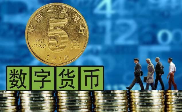 数据RMB将扩张示范点