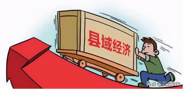 中国领土广阔出现异常,960万公顷,2800好几个县市级地区