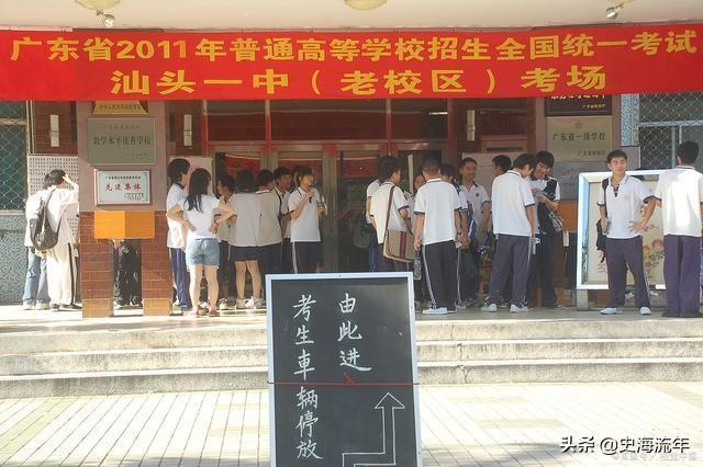 广东教育考试中心,重磅!广东省2021新高考模拟考试再选科目赋分估算表出炉
