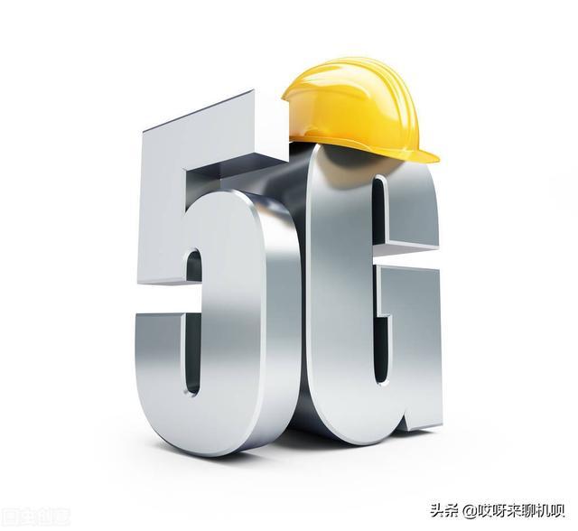 巴西电信监管机构确认11月5G拍卖