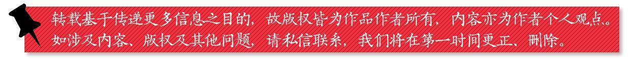 因疫情影响决定退租部分办公室,湖南一律所起诉房东免房租并退押金 全球新闻风头榜 第2张