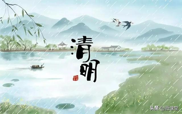 小学生手抄报,清明节习俗/诗句/手抄报/范文,快为孩子收藏!