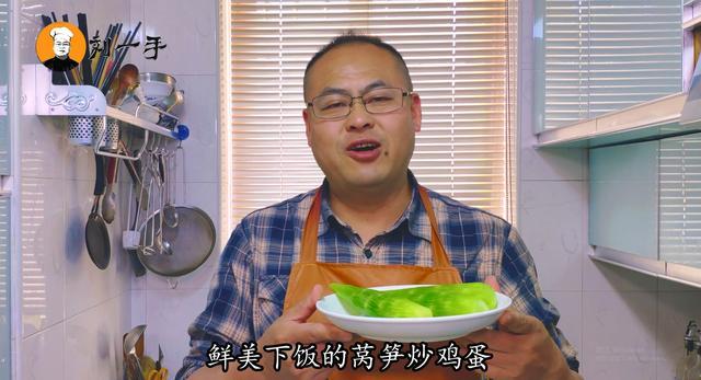莴苣的做法,莴笋这样做,比吃肉还香,清爽脆嫩,我们家一周吃三次