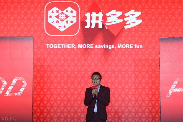 天使投资人,拼多多创始人黄铮,8年身价3641亿,他身上这一点最值得学习