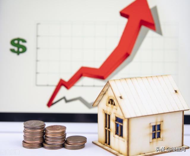 楼市传来大消息,近9成城市房价上涨!楼市要卷土重来?可能性不大
