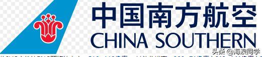 航空公司有哪些,中国十大航空公司