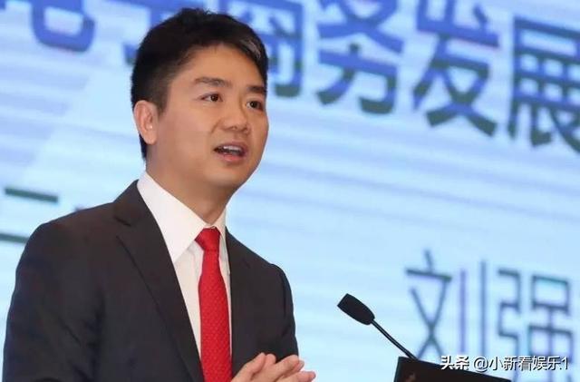 京东到家,京东刘强东是较大 公司股东,现客户早已提升了五千万