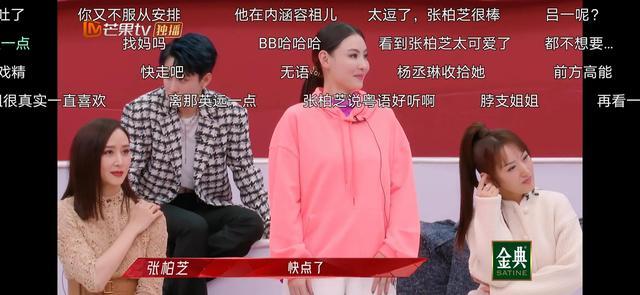 《浪姐2》张柏芝的真性情 全球新闻风头榜 第2张