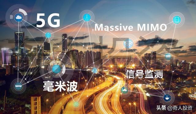 5g龙头股票有哪些,新一轮5G资本沸腾,这四大科技龙头有望翻倍,中国5G技术真强
