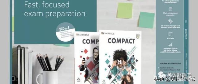 2020剑桥通关秘籍:备考教材Compact for schools音频资料分享