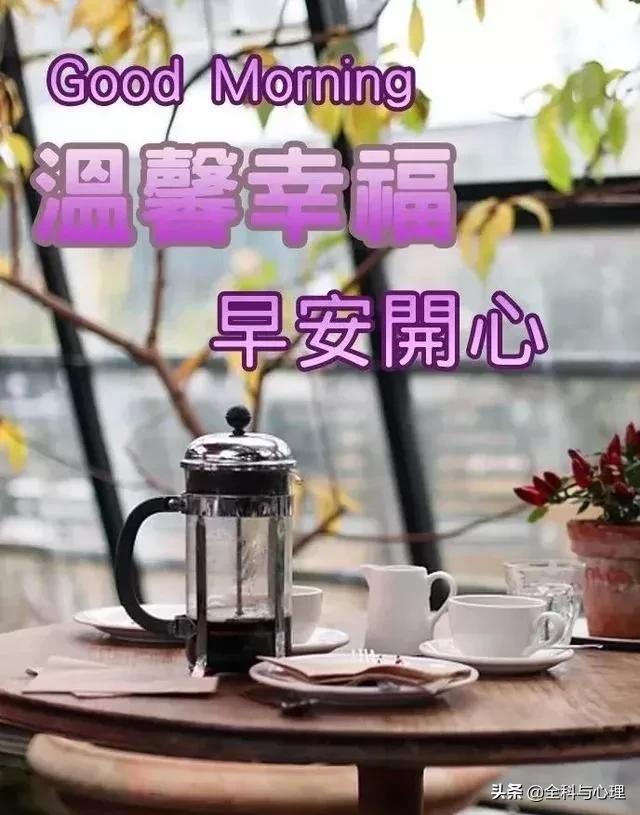 女朋友祝福语,最新版清晨祝福早上好短息句子大全 早晨问候女朋友的句子图片