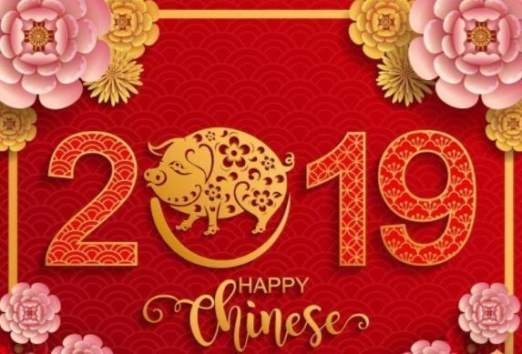 新年快乐的祝福语,2019年猪年经典春节问候祝福语大全,祝您新年快乐,心想事成!