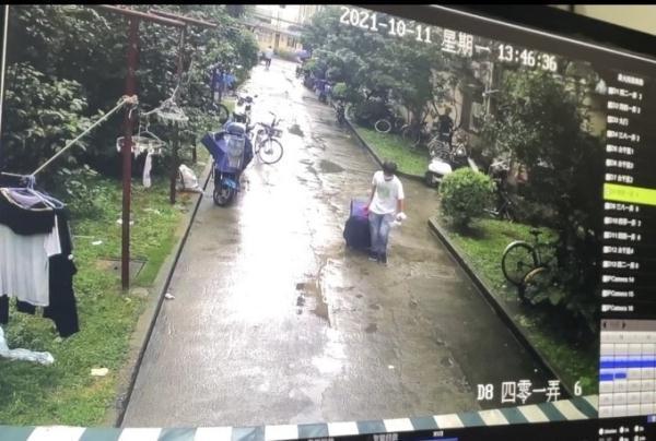 上海一女子被装行李箱抛尸?警方回应:嫌疑人已落网 全球新闻风头榜 第2张
